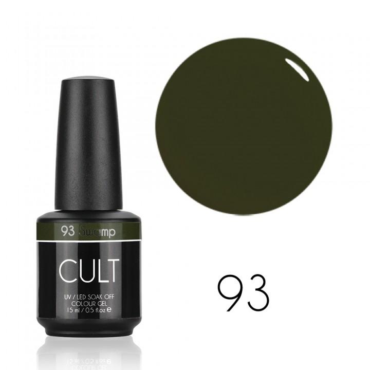 Гель лак для ногтей CULT Swamp №93