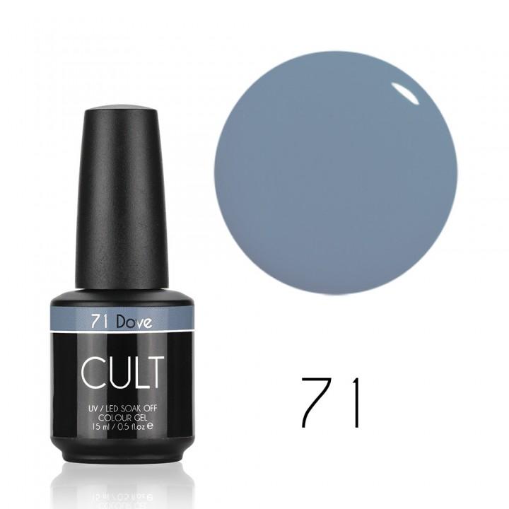 Гель лак для ногтей CULT Dove №71