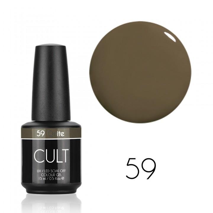 Гель лак для ногтей CULT Quite №59