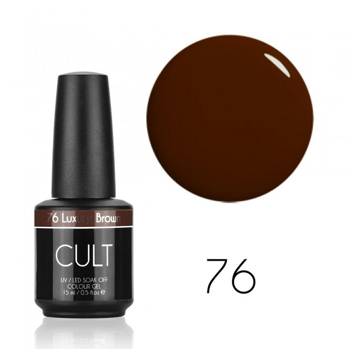 Гель лак для ногтей CULT Luxury Brown №76