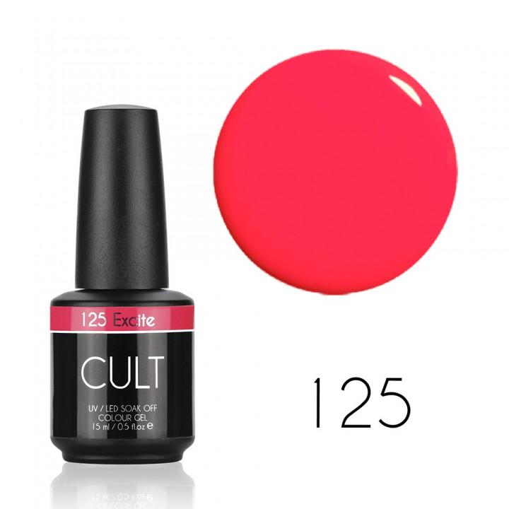 Гель лак для ногтей CULT №125 Excite