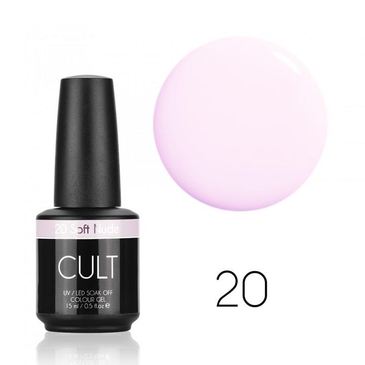 Гель лак для ногтей CULT Soft Nude №20