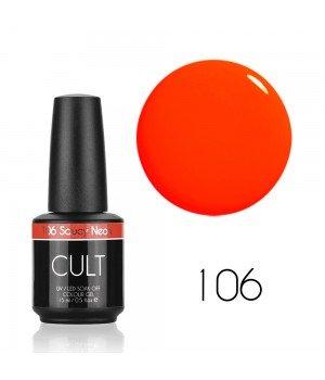 Гель лак CULT №106 Saucy Neon 15 мл