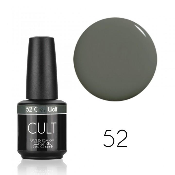 Гель лак для ногтей CULT Grey Wolf №52