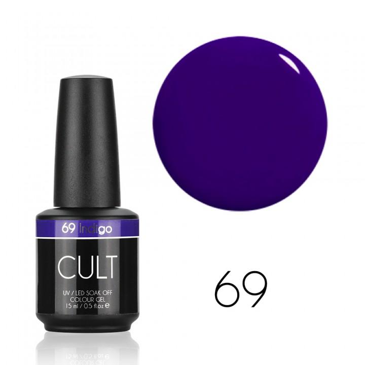 Гель лак для ногтей CULT №69 Indigo 15 мл