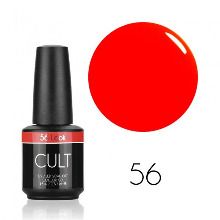 Гель лак для ногтей CULT Look №56
