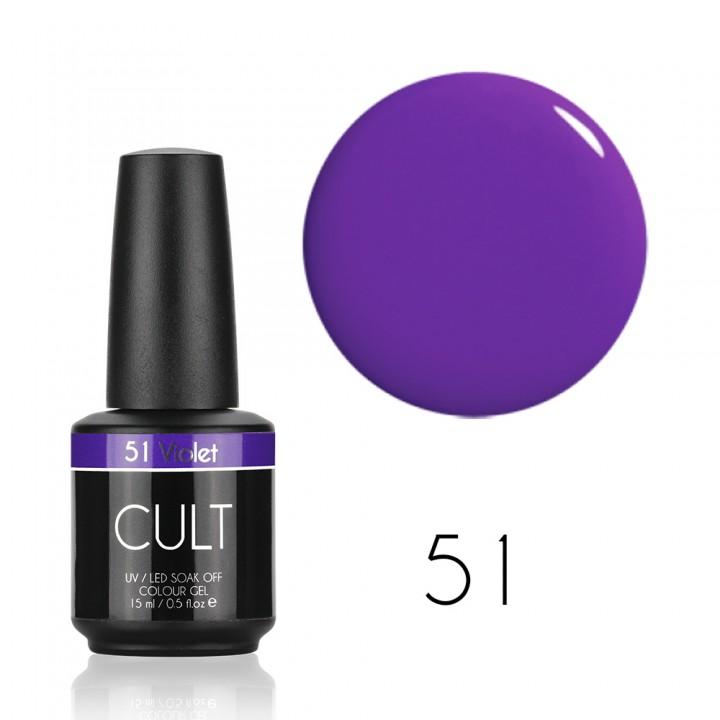 Гель лак для ногтей CULT Violet №51