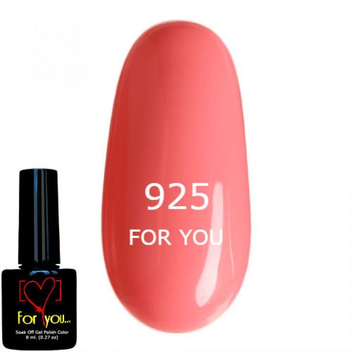 Гель лак Розовый, эмаль №925