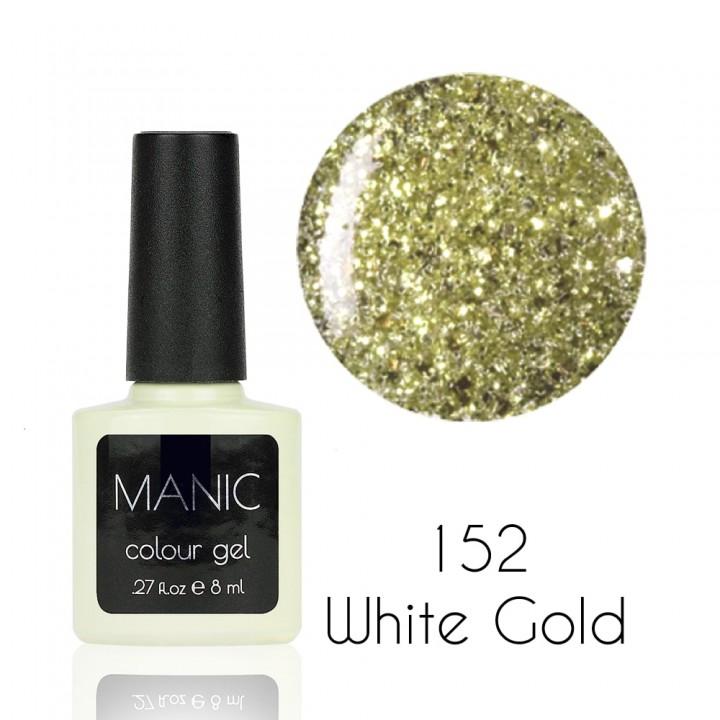 Гель лак для ногтей MANIC №152 White Gold