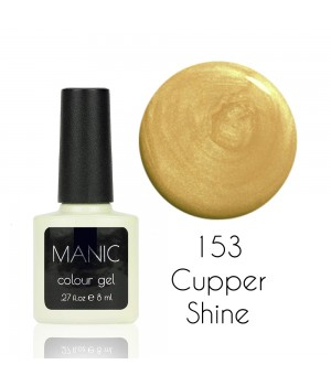 Гель лак MANIC №153 Cupper Shine