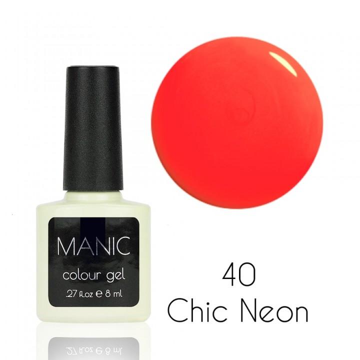 Гель лак для ногтей MANIC №40 Chic Neon