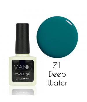 Гель лак MANIC №71 Deep Water