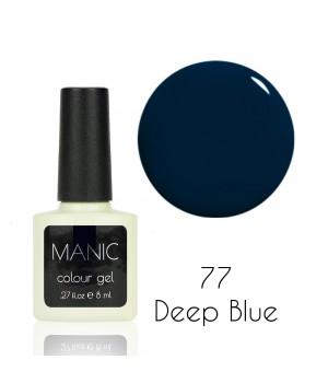Гель лак MANIC №77 Deep Blue