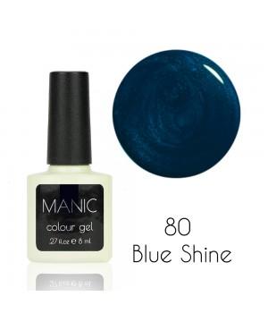 Гель лак MANIC №80 Blue Shine