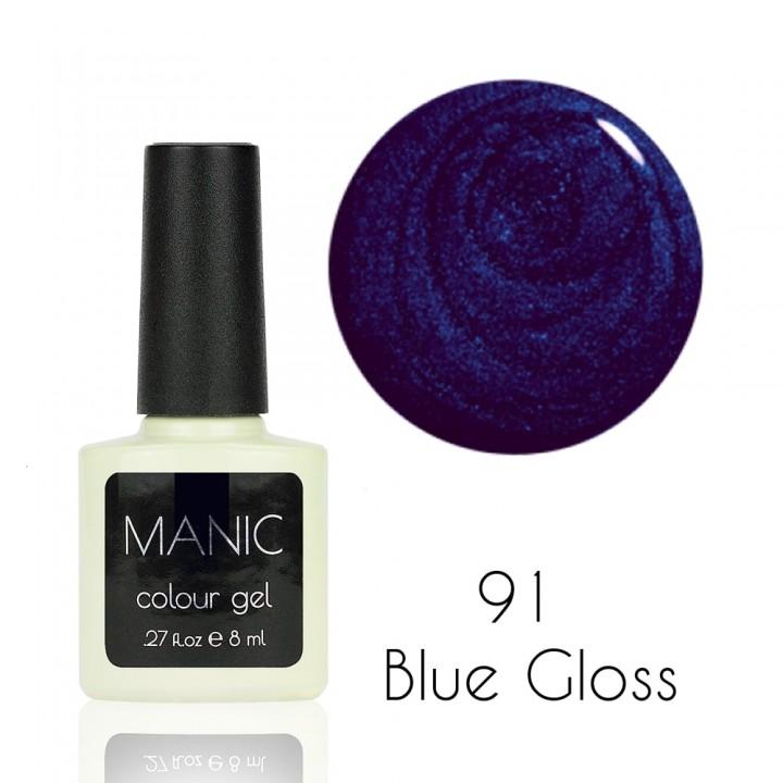 Гель лак для ногтей MANIC №91 Blue Gloss