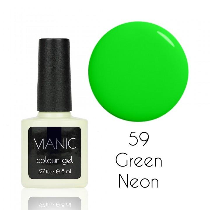 Гель лак для ногтей MANIC №59 Salad Neon