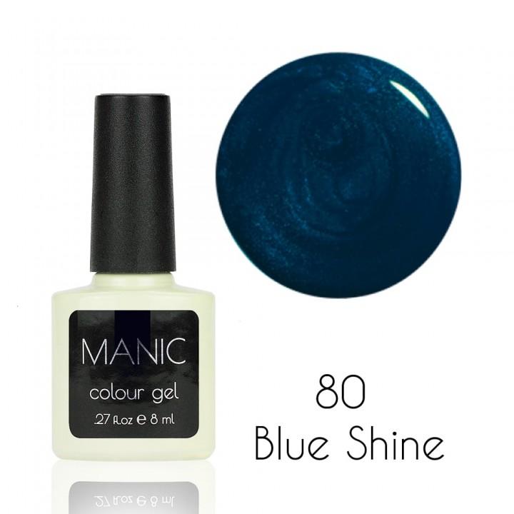 Гель лак для ногтей MANIC №80 Blue Shine
