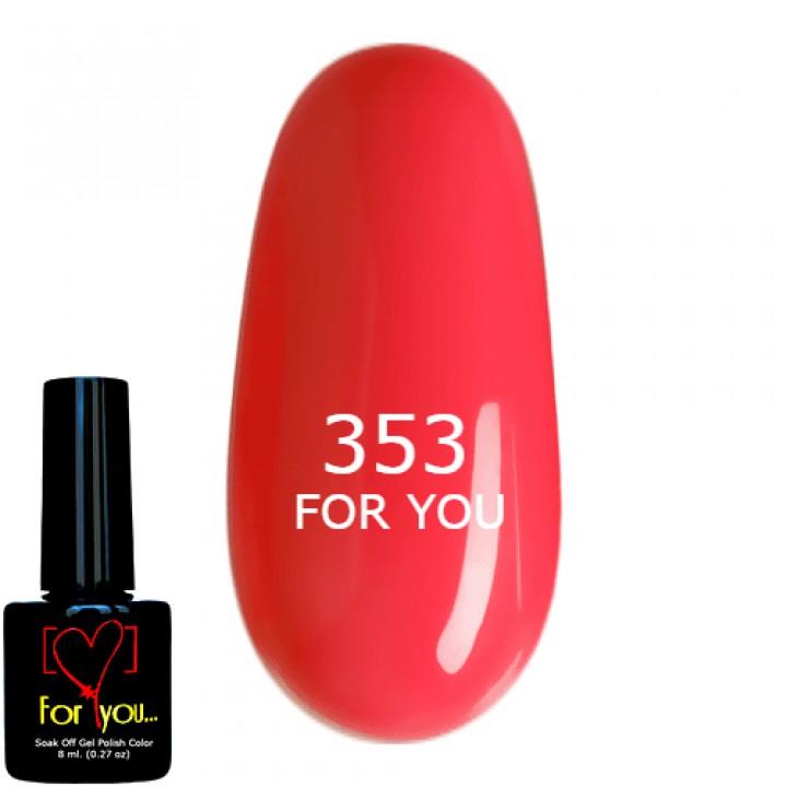 Гель лак Ярко Розовый, эмаль №353