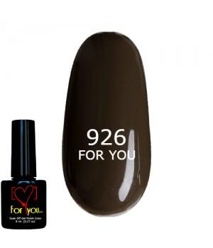 Гель лак Черный Шоколад №926-1