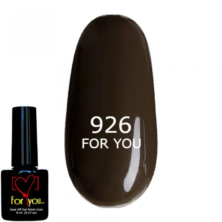 Гель лак Черный Шоколад, эмаль №926-1