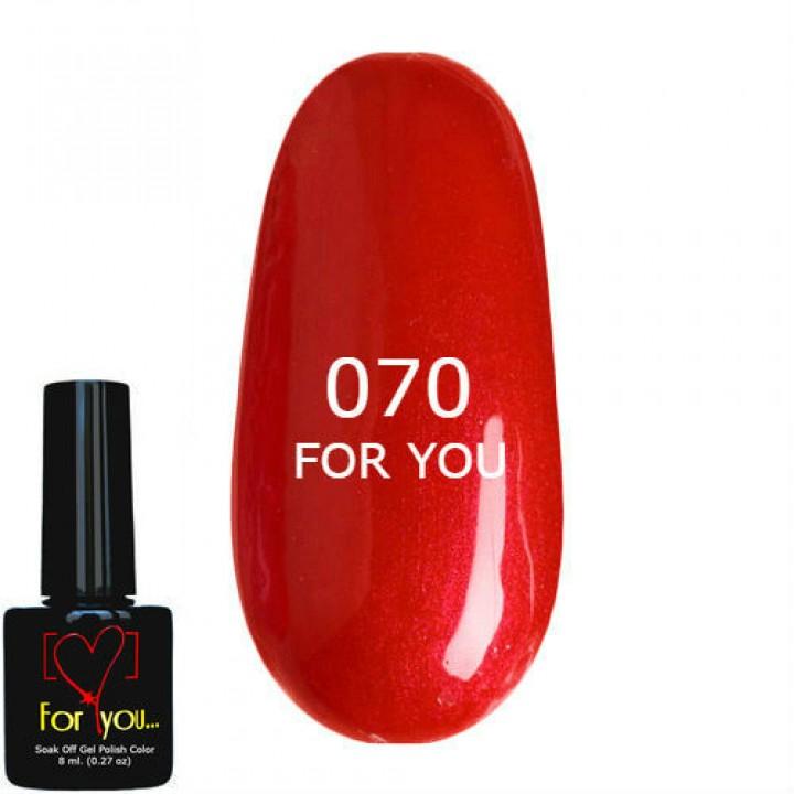 Гель лак Красный Чили №070