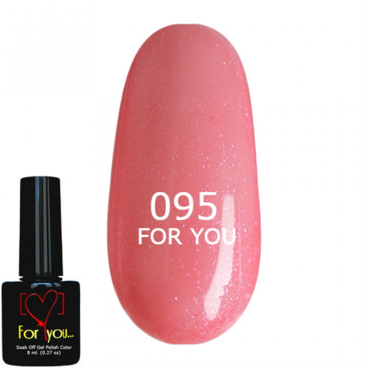 Гель лак Розовый Искристый №095