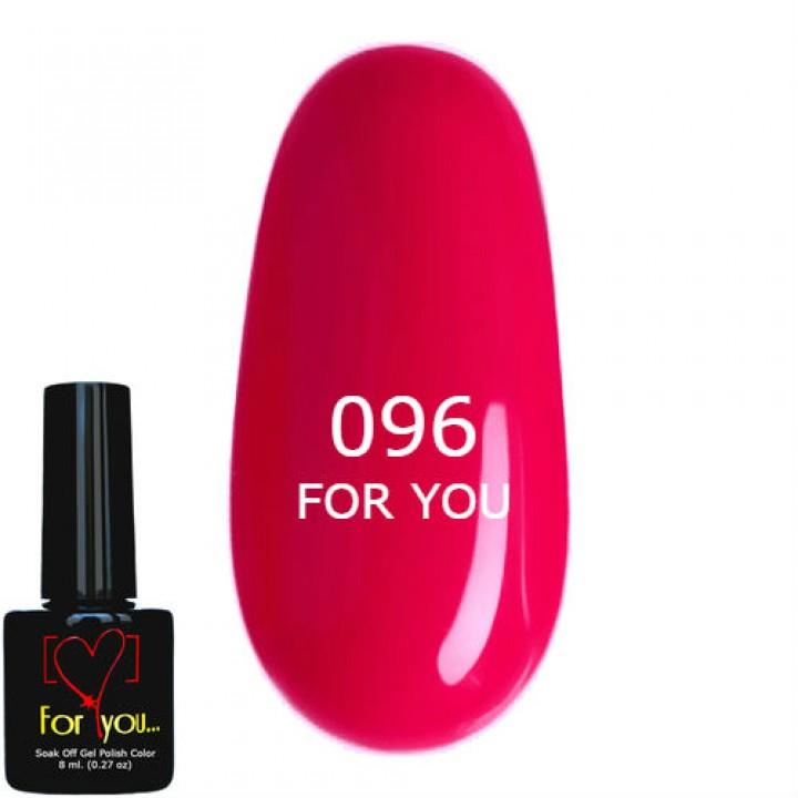 Гель лак Розовый Неон №096