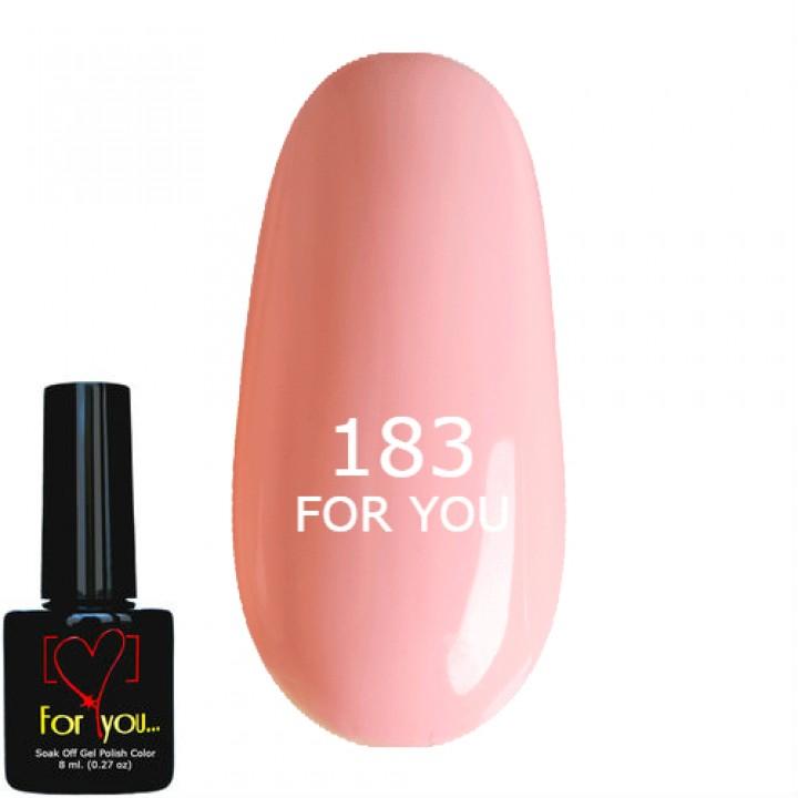 Гель лак Светло Розовый Полупрозрачный №183