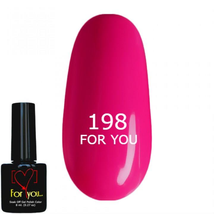 Гель лак Пурпурно Розовый №198