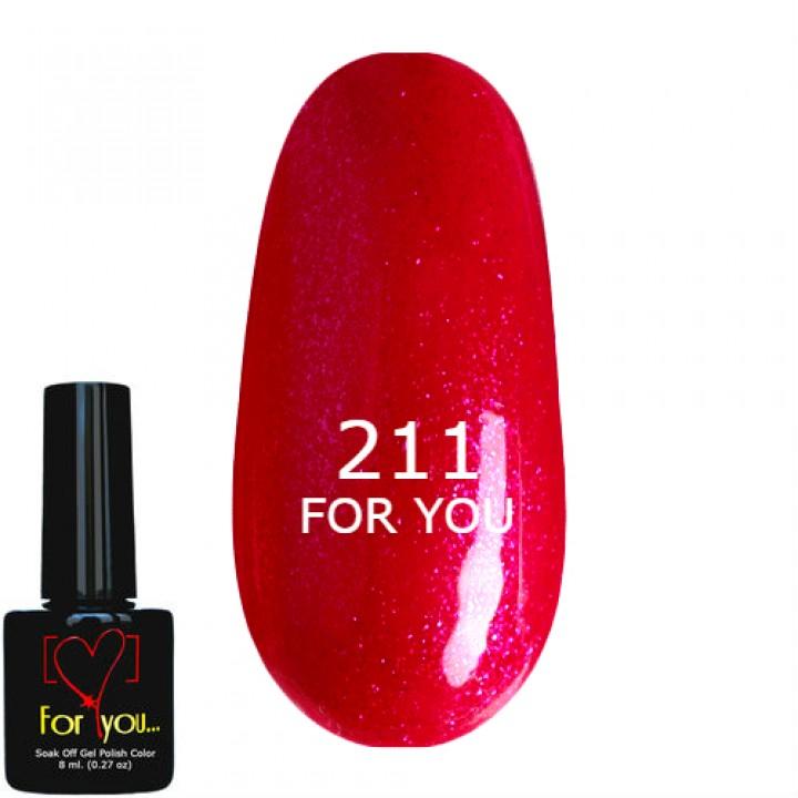 Гель лак Красно Розовый с шиммером №211