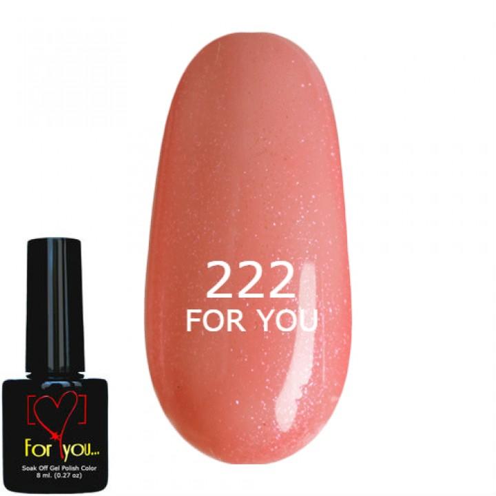 Гель лак Прозрачно Розовый, блестки №222