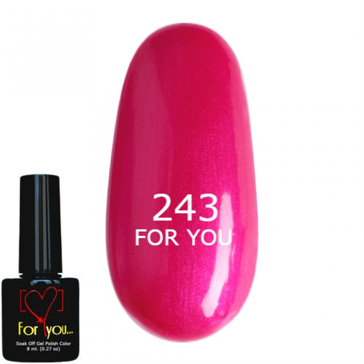 Гель лак Розовый, перламутр №243