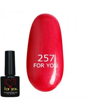 Гель лак Красно Розовый №257