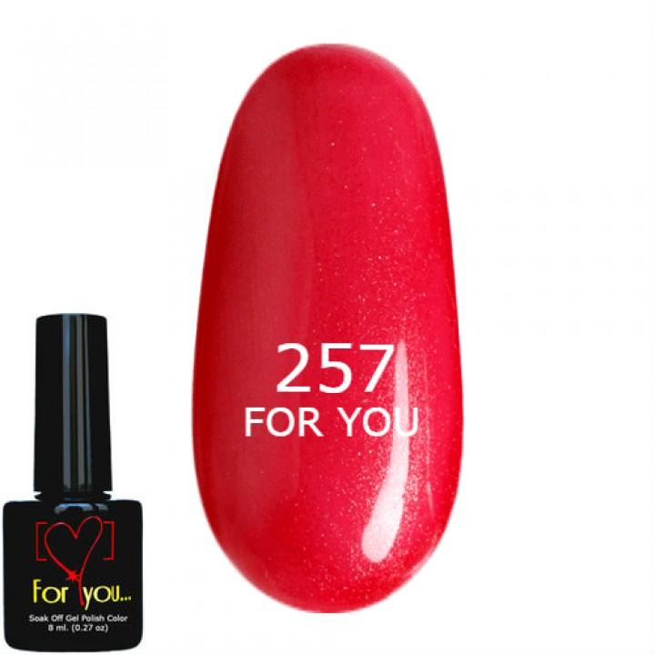 Гель лак Красно Розовый с шиммером №257