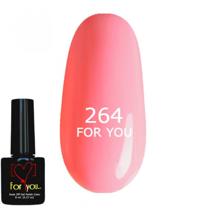 Гель лак Бледно Розовый, эмаль №264