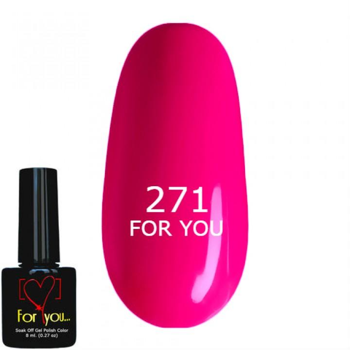 Гель лак Розовый, эмаль №271