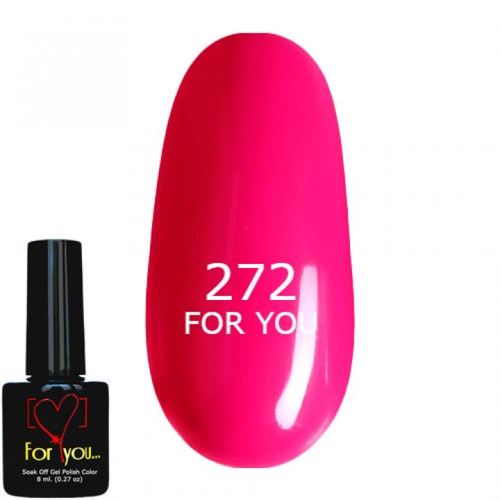 Гель лак Розовый, эмаль №272