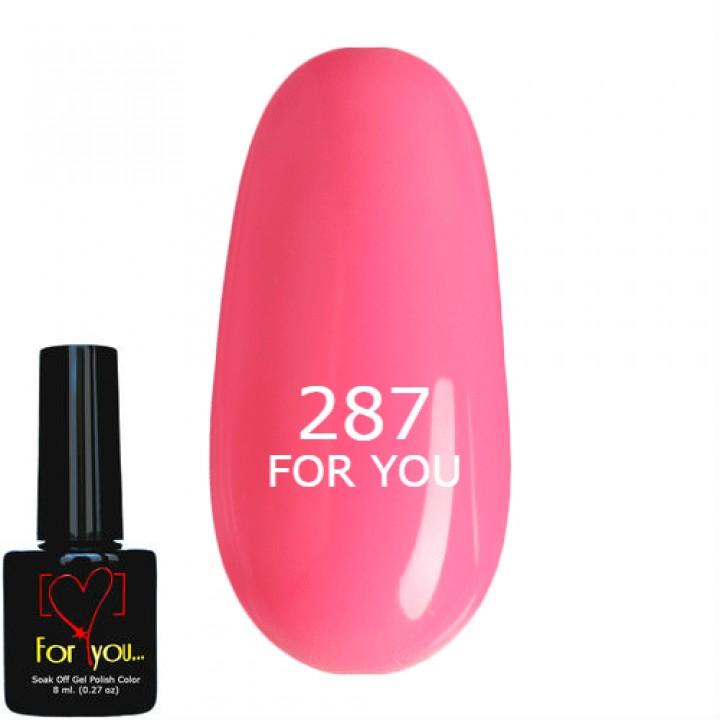 Гель лак Розовый, эмаль №287