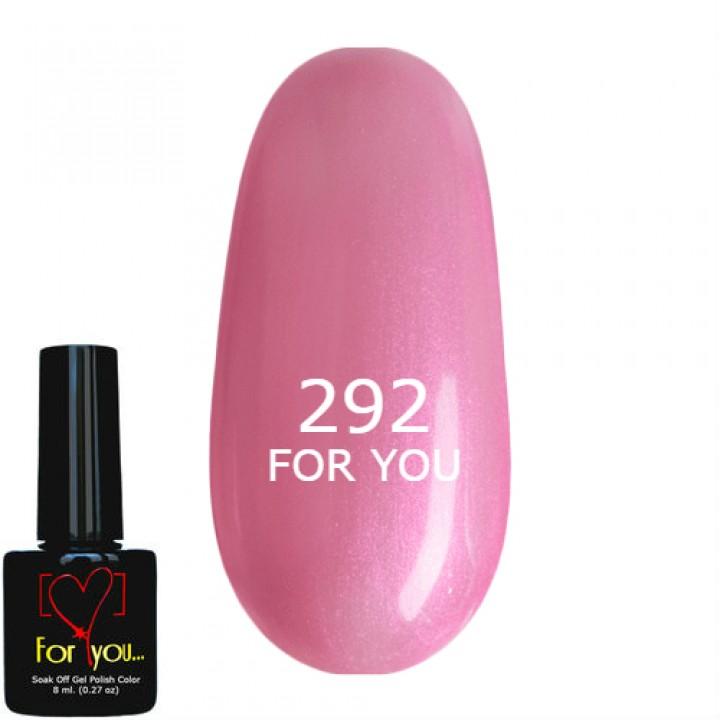 Гель лак Розовый с шиммером №292