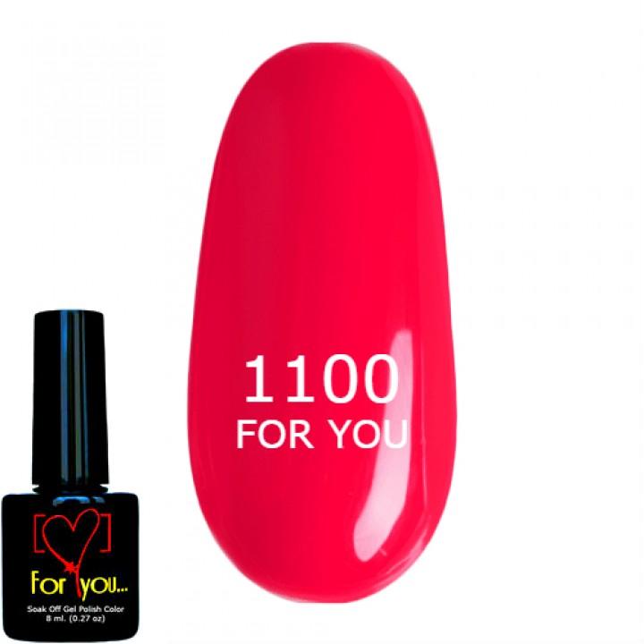 Гель лак Яркий Розовый, эмаль №1100