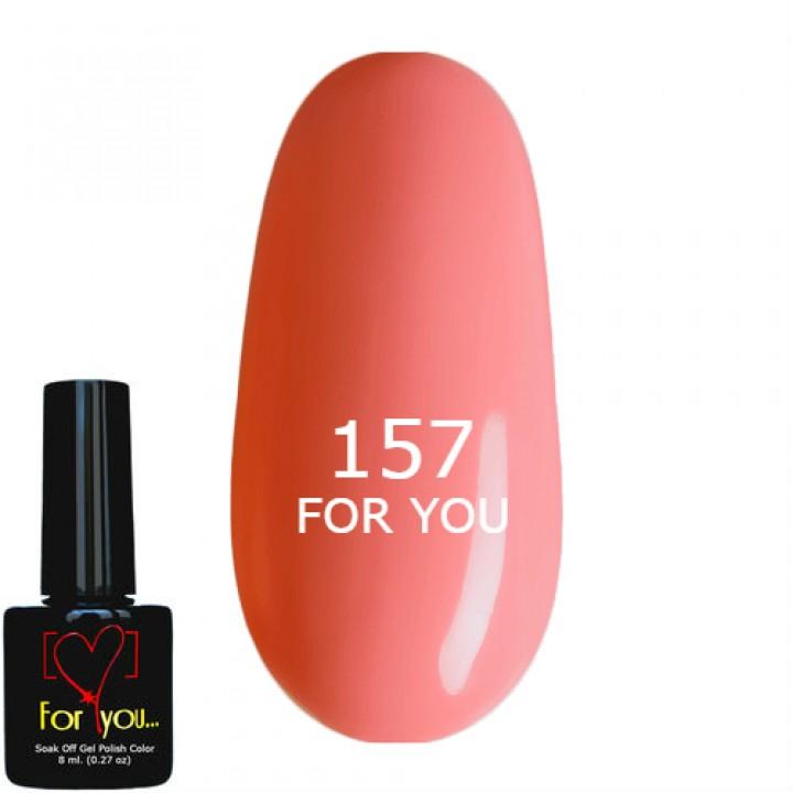 Гель лак Насыщенно Розовый №157