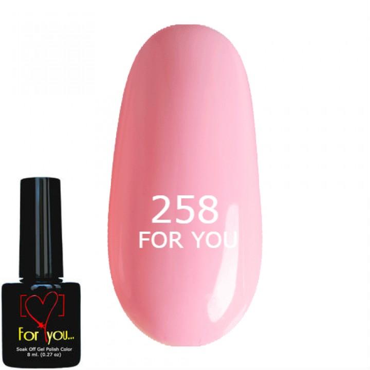 Гель лак Фиолетовый, эмаль №258