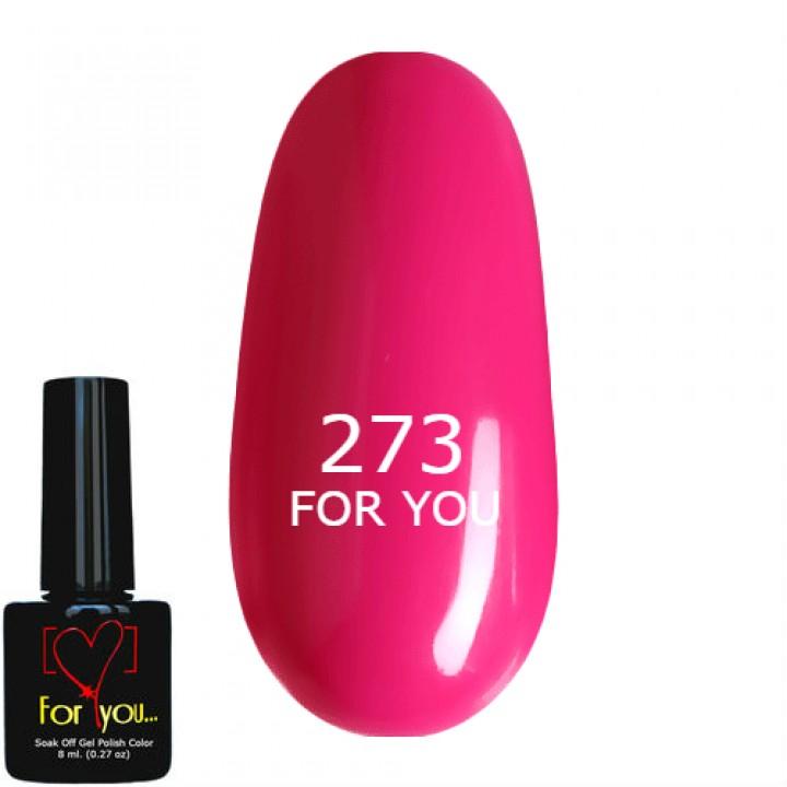 Гель лак Ярко Розовый Фуксия, эмаль №273