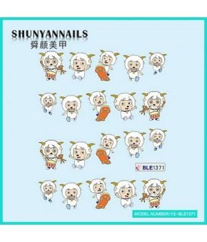 Наклейки на ногти Животные, веселые овечки