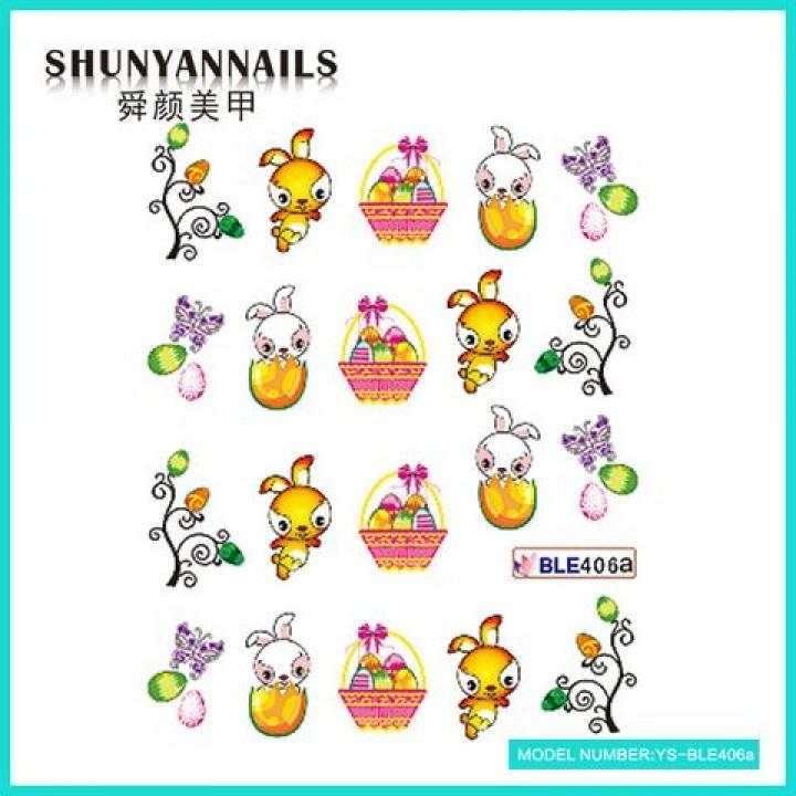 Наклейки для ногтей Пасхальные яйца, зайка, бабочки