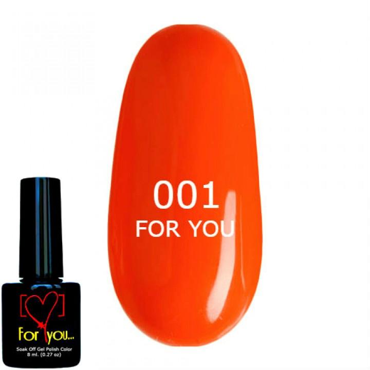 Гель лак Морковный №001