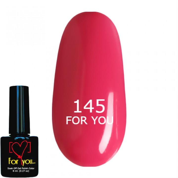 Гель лак для ногтей FOR YOU Амарант №145