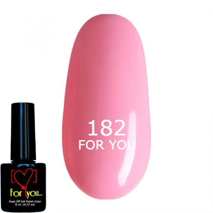 Гель лак Розовый Насыщенный Полупрозрачный №182
