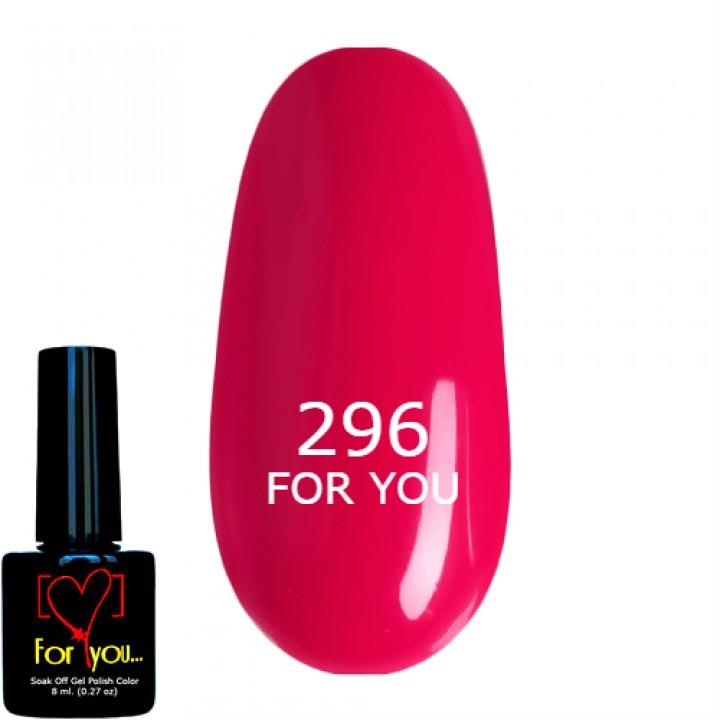 Гель лак Розовый с шиммером №296