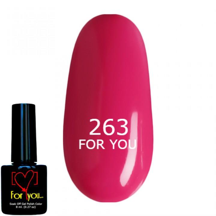 Гель лак Розовый, эмаль №263